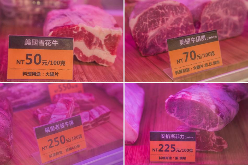 就是牛 - 牛肉專賣店IMG_7023-拷貝.jpg
