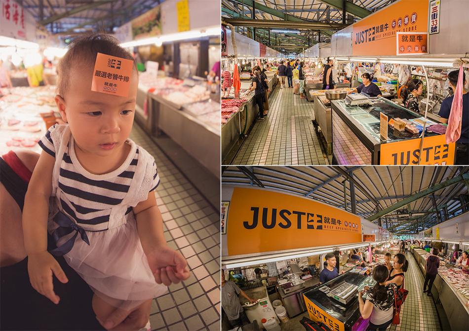 就是牛 - 牛肉專賣店IMG_7042-拷貝.jpg