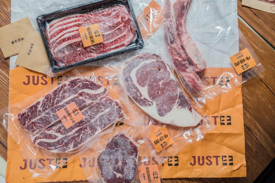 就是牛 - 牛肉專賣店IMG_7077.jpg