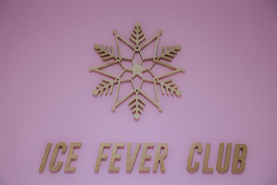 美術館 - 雪絨俱樂部IMG_9536.jpg
