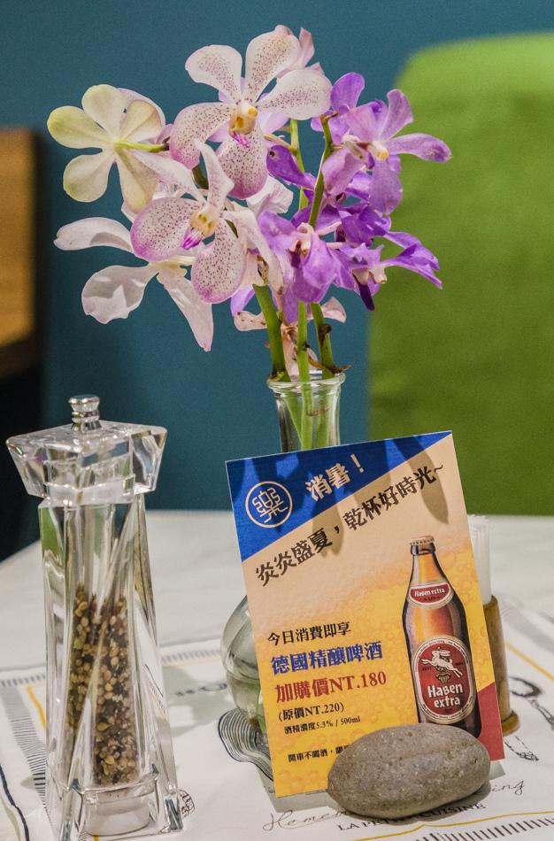 雅樂廚苑 Good Food IMG_9202.jpg