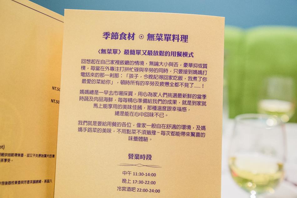 雅樂廚苑 Good Food IMG_9216.jpg