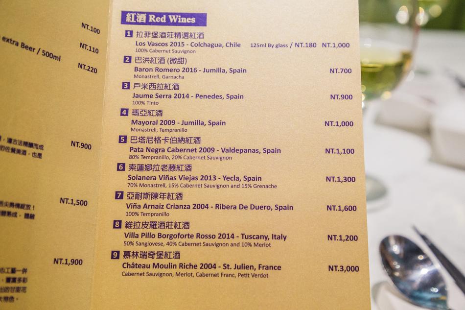 雅樂廚苑 Good Food IMG_9221.jpg