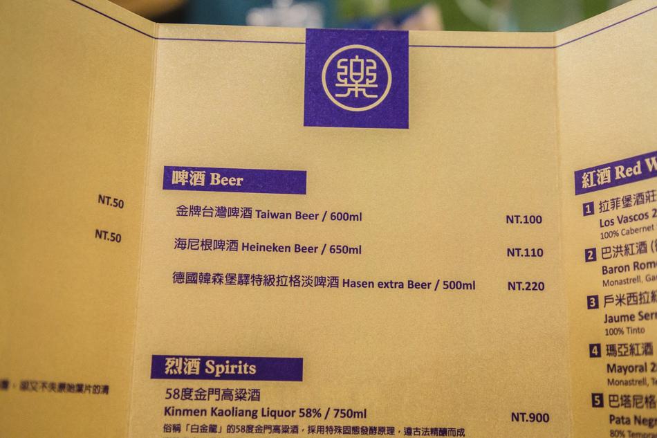 雅樂廚苑 Good Food IMG_9223.jpg