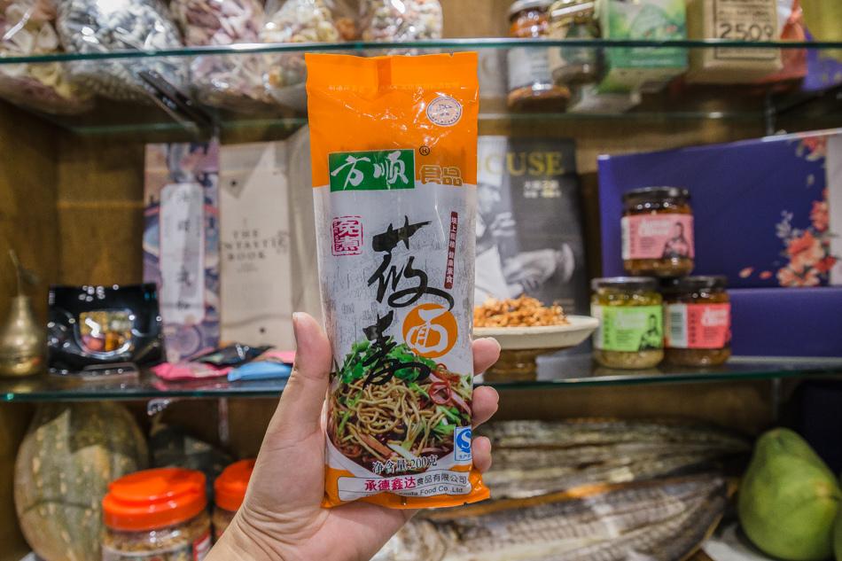 雅樂廚苑 Good Food IMG_9275.jpg