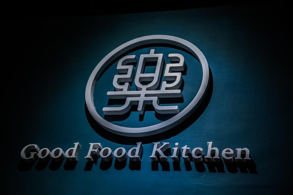雅樂廚苑 Good Food IMG_9280.jpg