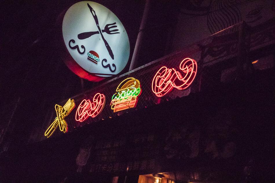 WOW美式餐廳175A3866.jpg