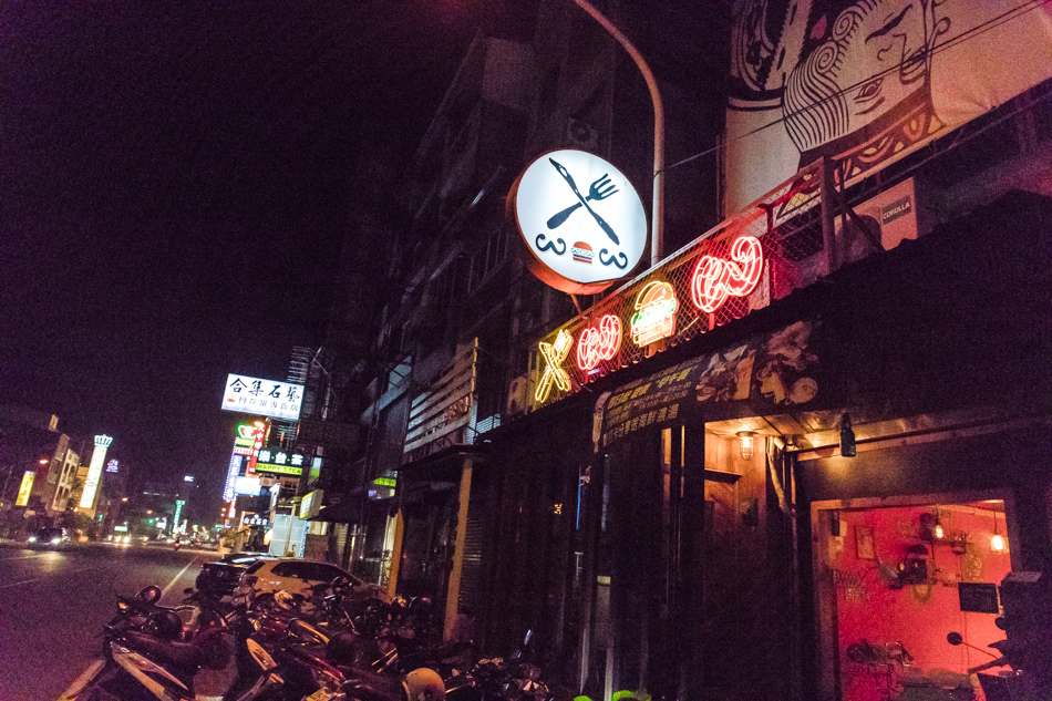 WOW美式餐廳175A3870.jpg