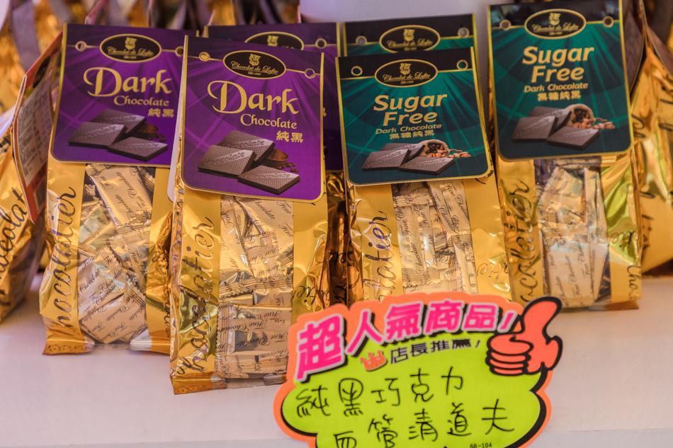 巧克力寶貝175A5488.jpg