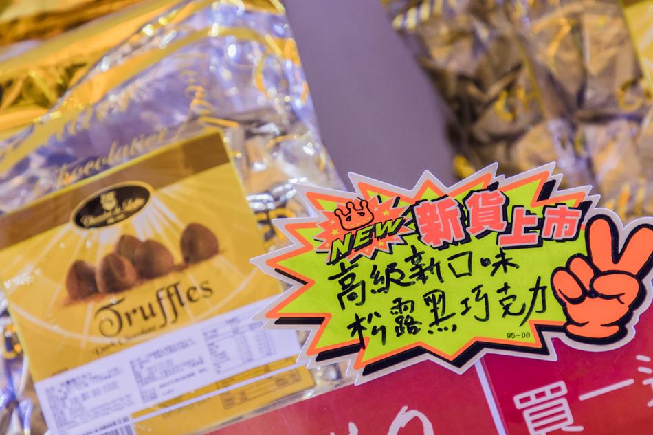 巧克力寶貝175A5521.jpg
