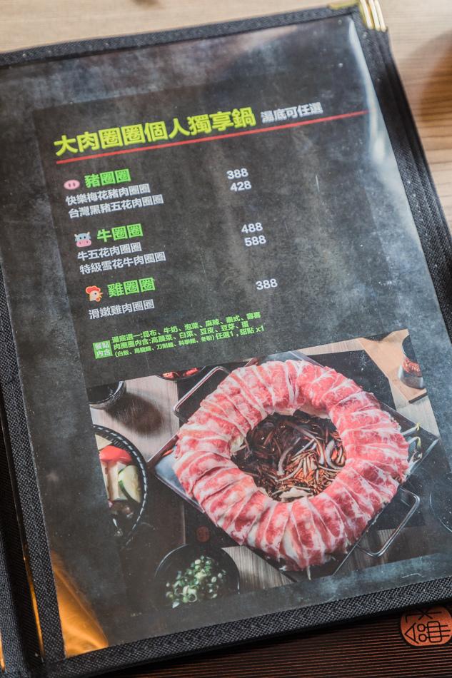 大鍋頭 鼓山火鍋推薦175A5799.jpg