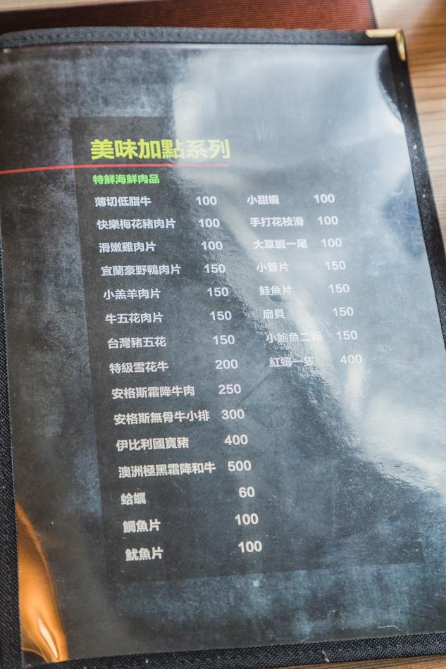 大鍋頭 鼓山火鍋推薦175A5804.jpg