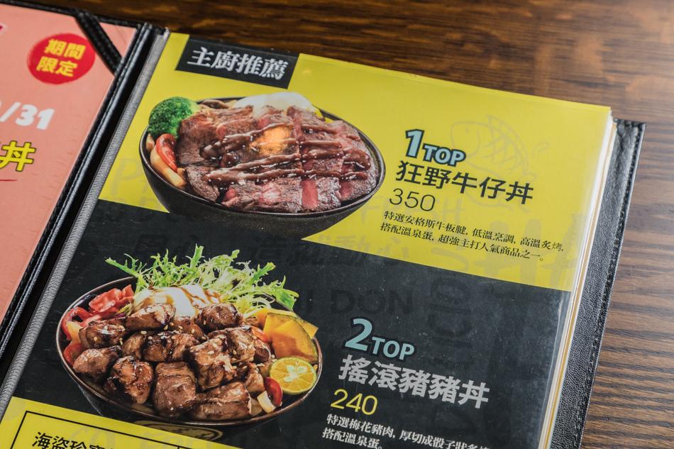 初丼壽司日本料理175A6588.jpg