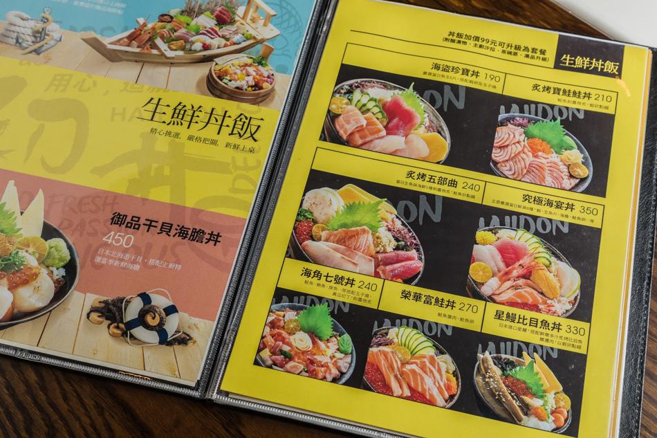 初丼壽司日本料理175A6592.jpg