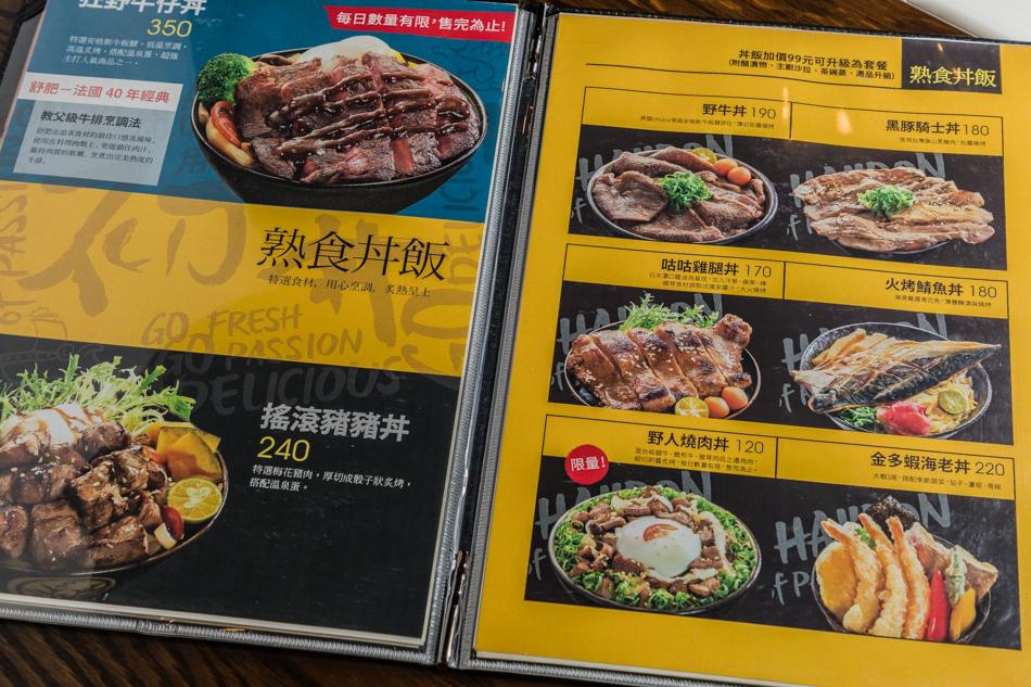 初丼壽司日本料理175A6595.jpg
