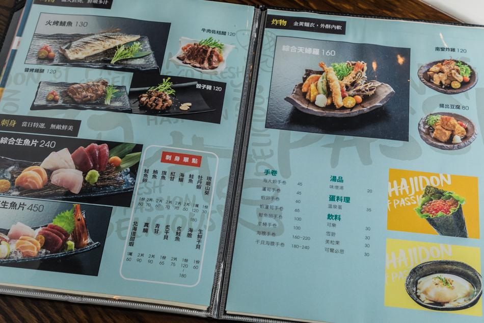 初丼壽司日本料理175A6596.jpg