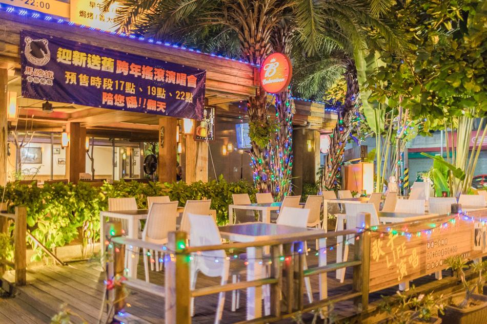 馬蹄鐵高雄美食 - 馬蹄鐵24小時庭園咖啡餐廳
