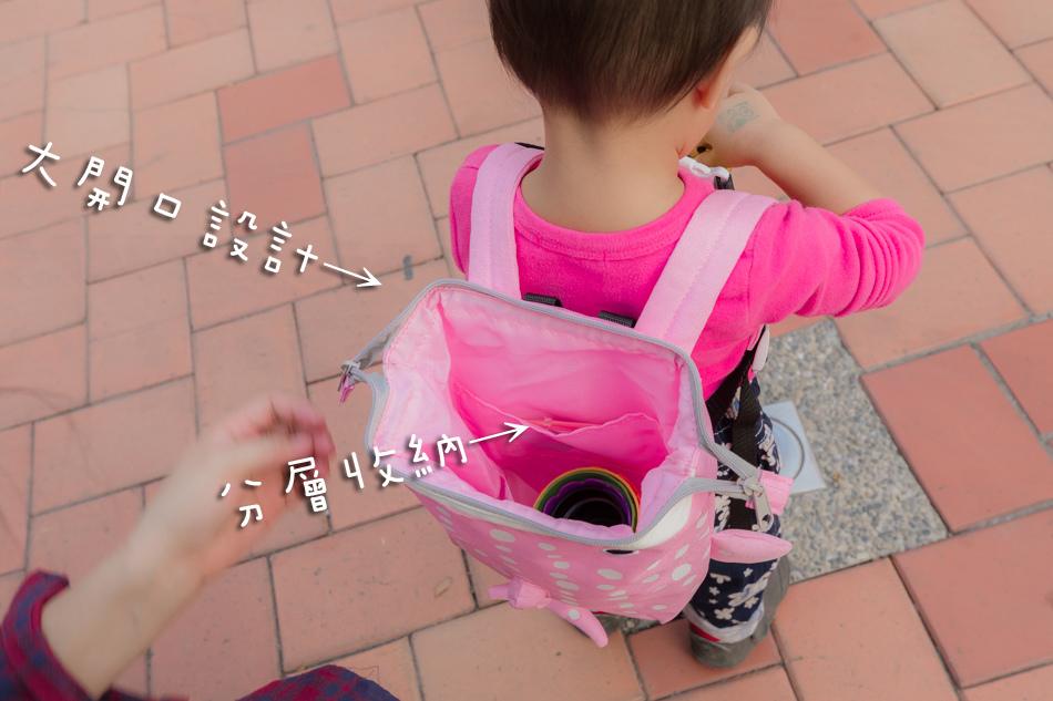 日本 papupi 可愛海洋動物造型背包