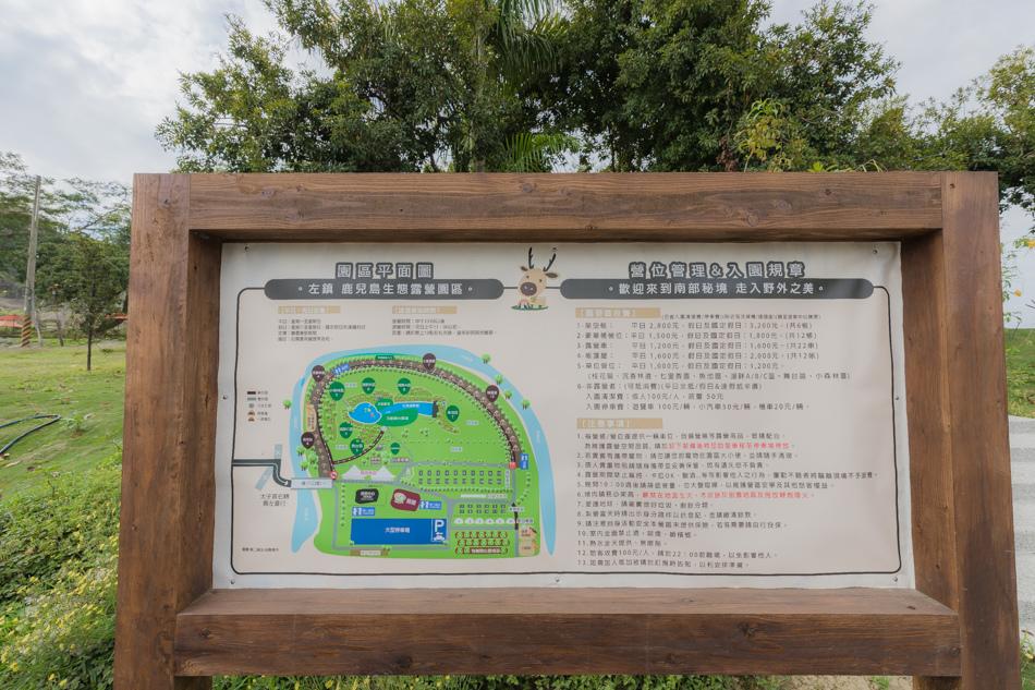 鹿兒島生態露營區175A8493.jpg