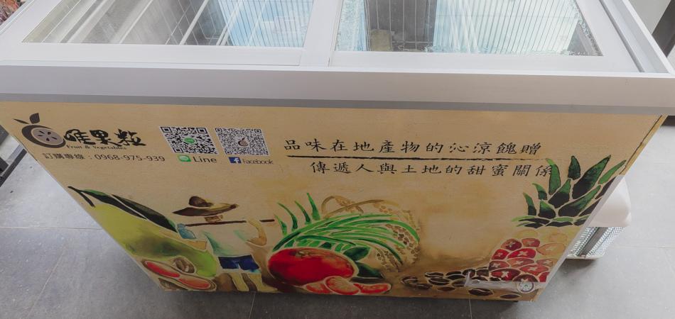 鹿兒島生態露營區175A8503.jpg