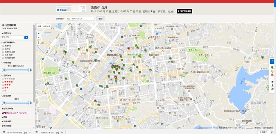 Hotels.com訂房教學4