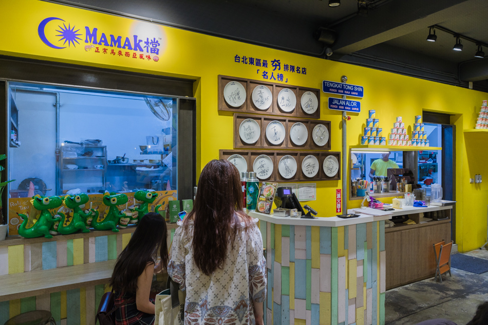 【Mamak檔】星馬料理台中中興店