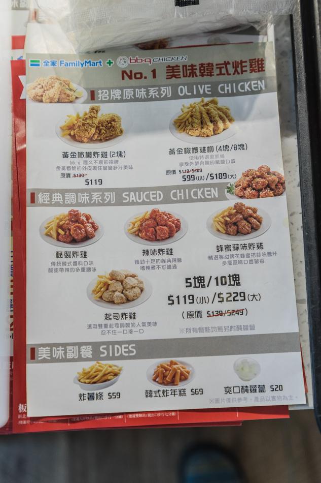 鹽埕美食 - bb.q chicken韓國炸雞