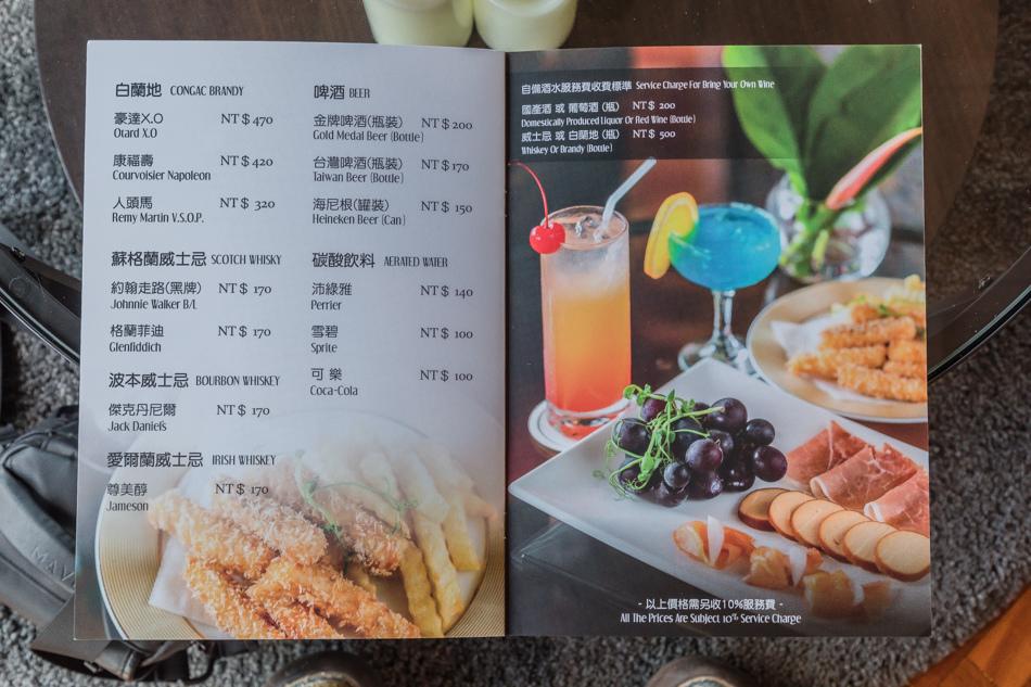 高雄早午餐 - 圓山咖啡館
