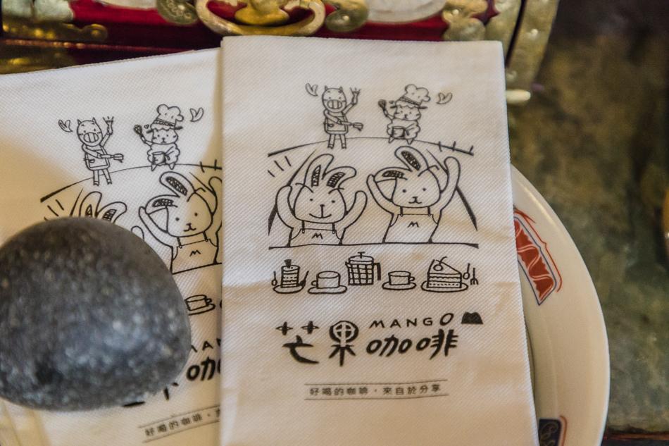 高雄美食 - 芒果咖秋 高雄孔廟-西廡