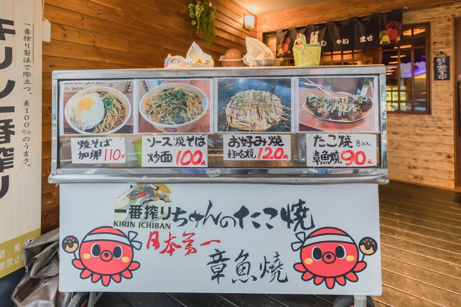 #松本先生 的 #章魚燒
