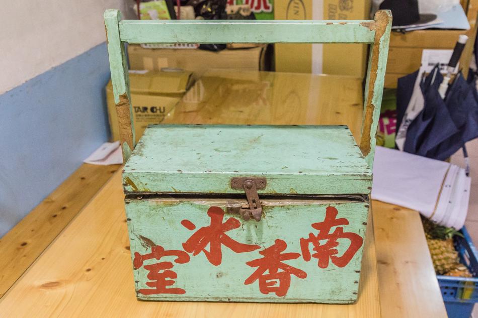 大樹美食 - 大樹粿仔麵+南香冰室