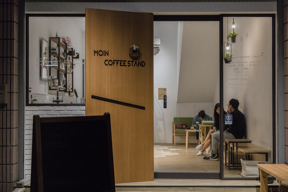 Moin Coffee Stand莫因咖啡