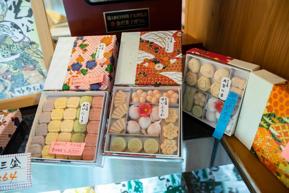 熊本縣北魅力再發現(四) - 菊池活動體驗之和菓子DIY