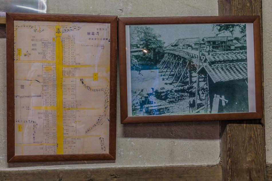 山鹿豐前街道 - 米米總門巡禮