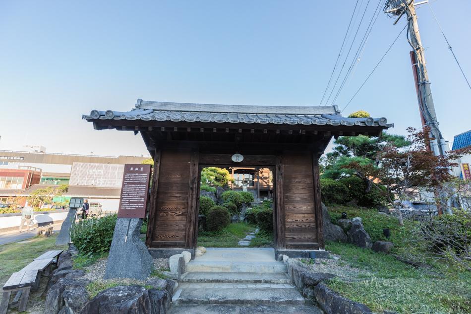 山鹿豐前街道 - 櫻花澡堂 & 山鹿燈籠民藝館