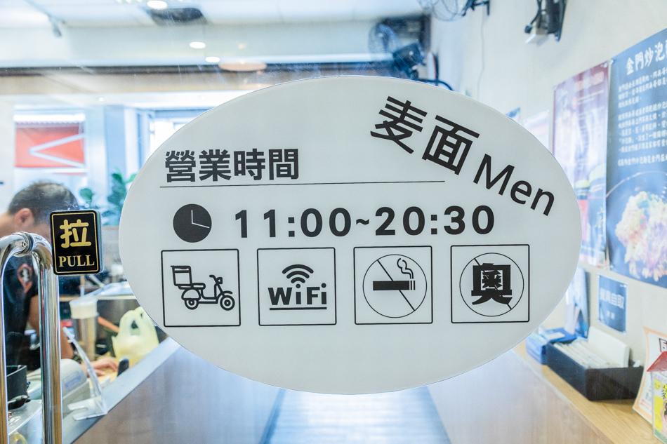 台南平價拉麵175A4122.jpg