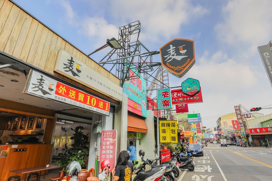 台南平價拉麵175A4129.jpg