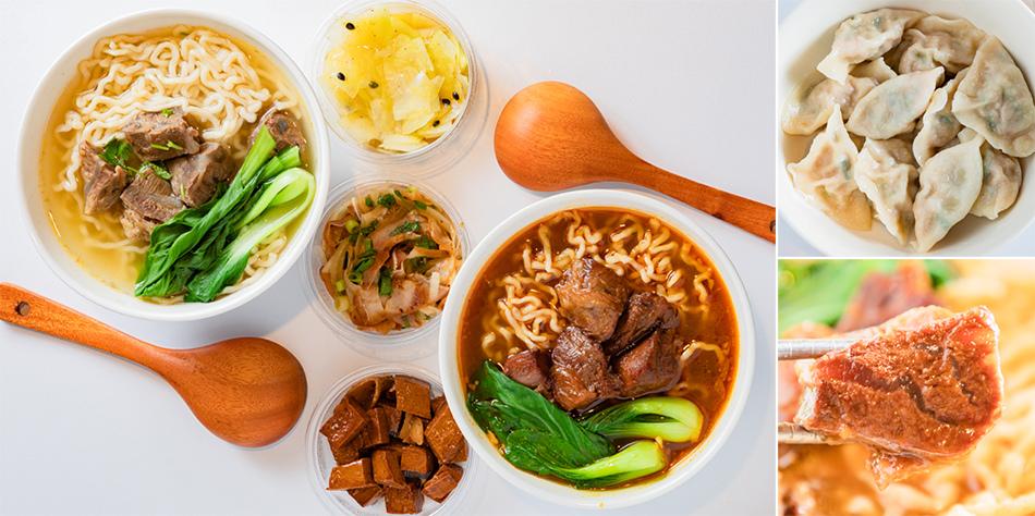 台南東區牛肉麵台南美食八肚夭牛肉麵