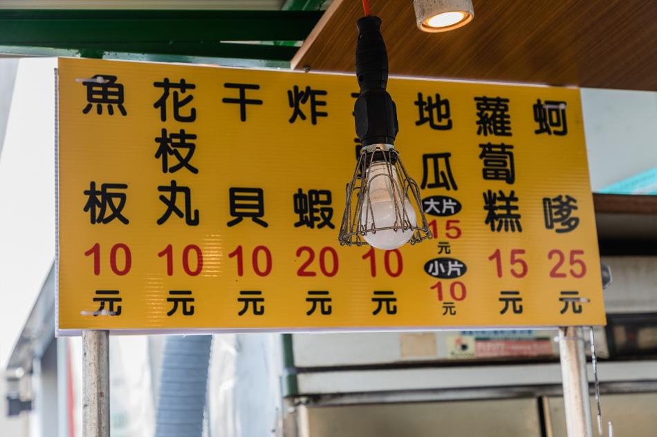 蚵仔寮魚貨直銷中心175A6365.jpg