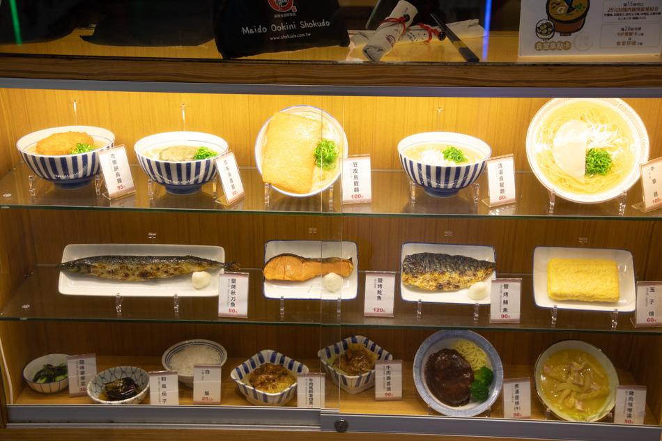 台中車站美食 - Maido Ookini 車站食堂
