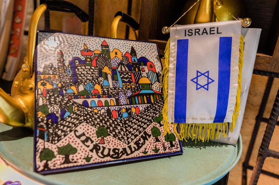 高雄異國料理 - imma Israeli Restaurant以色列料理
