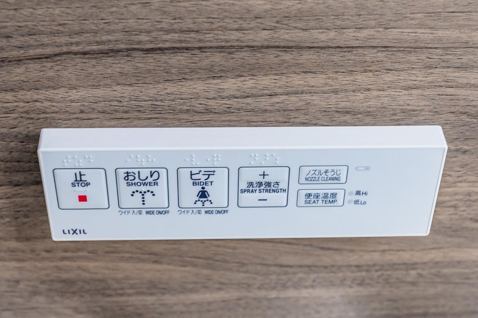 熊本全日空ANA飯店