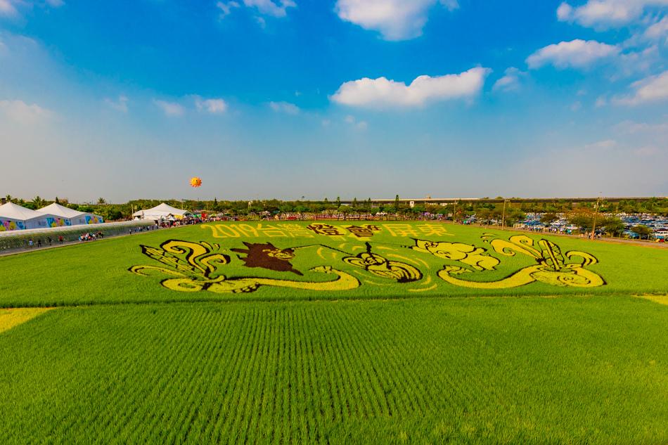 2019熱帶農業博覽會