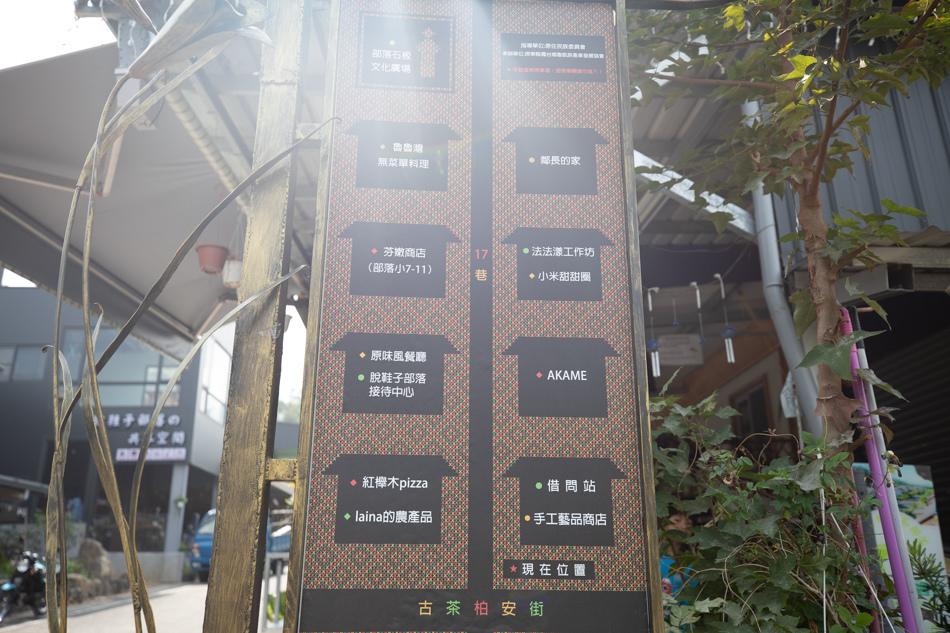 魯魯灣無菜單料理