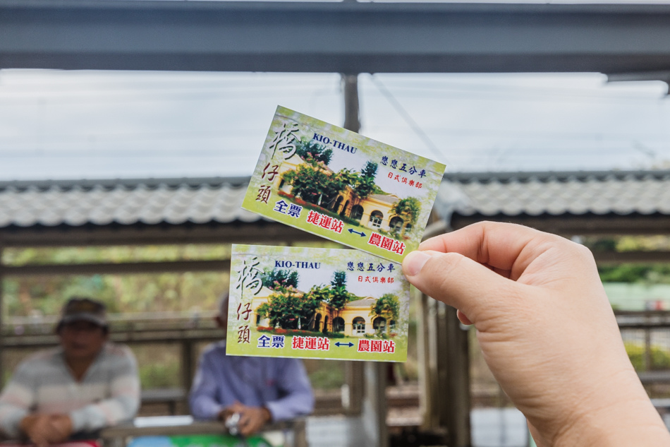 橋頭台糖五分車遊假日花市