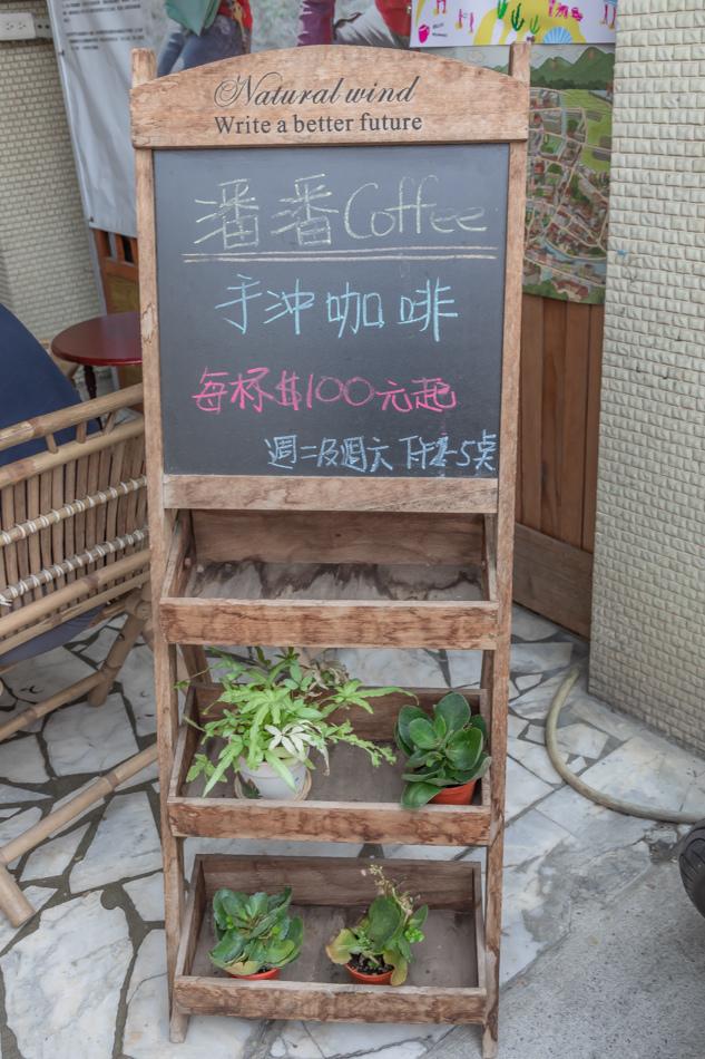美濃永安老街 - 濃夫生活 / 啖糕堂 / 果然紅