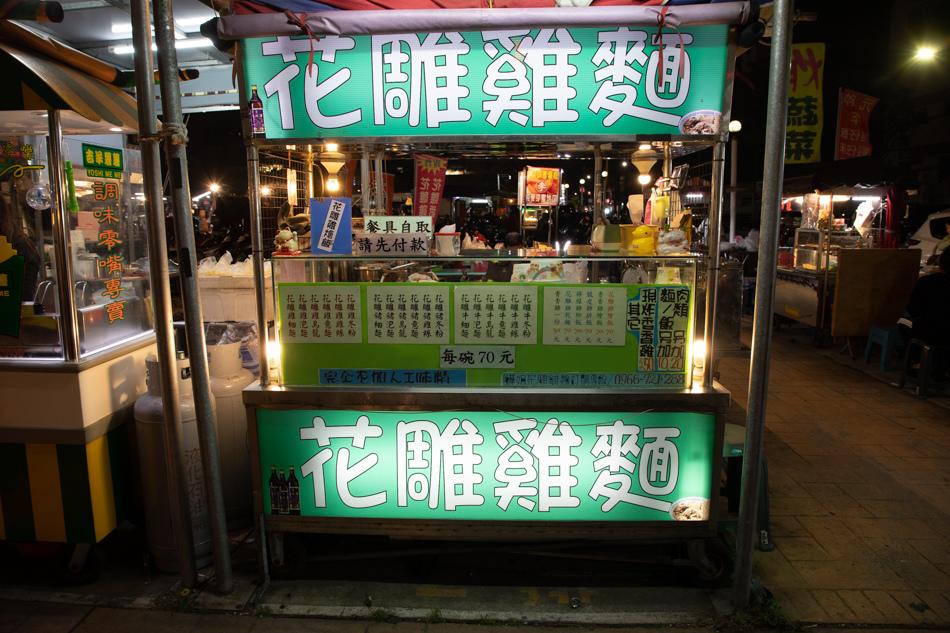 高雄市小港區大鵬路57號