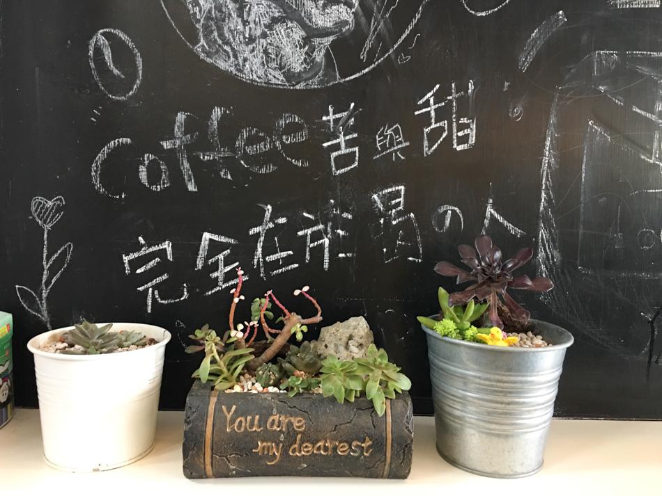 萬丹美食 - 迪拉姆咖啡