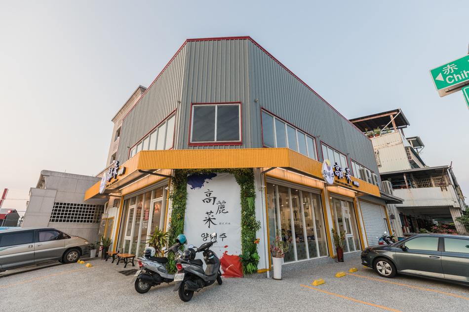 仁武美食 - 高麗菜韓式料理