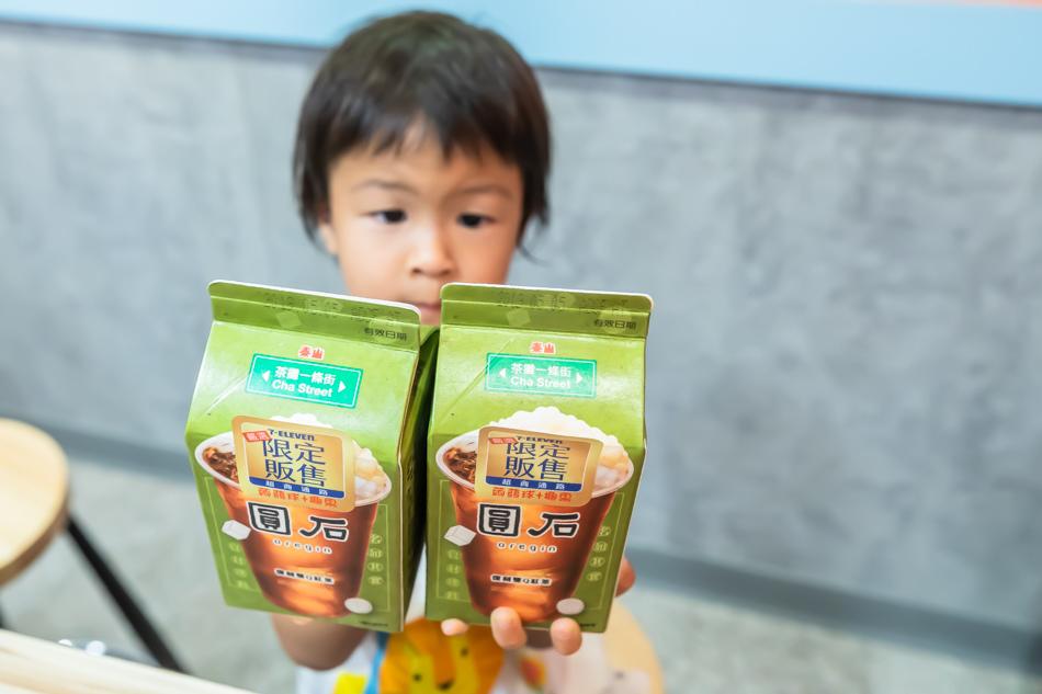 7-11獨家限定!圓石x泰山推出「復刻雙Q紅茶」